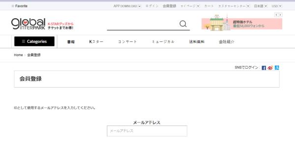 ホンジョンヒョン ファンクラブ 入会方法 料金 更新方法