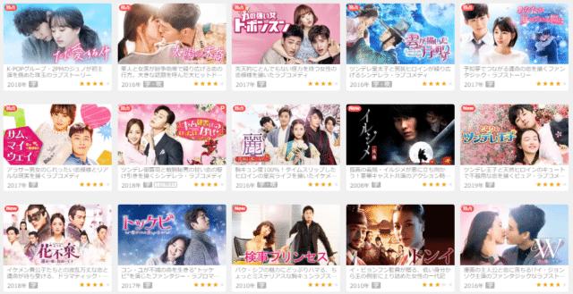大明皇妃の全話動画日本語字幕の無料視聴方法は?netflixでは見れない?