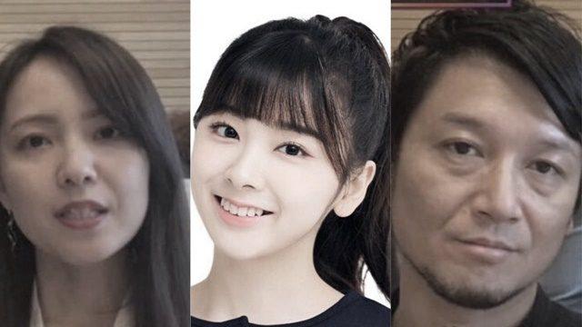 NiziUミイヒの両親は美男美女で韓国人?年齢や仕事にについても調査